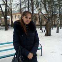 Марина Авсейкова