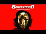 Поколение П (Пелевин) Generation P (2011) Виктор Гинзбург HD 1080