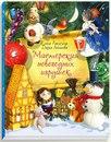 www.labirint.ru/books/560309/?p=7207