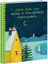 www.labirint.ru/books/558197/?p=7207