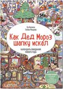 www.labirint.ru/books/559176/?p=7207