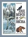 www.labirint.ru/books/558505/?p=7207