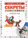 www.labirint.ru/books/359674/?p=7207