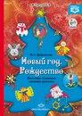 www.labirint.ru/books/182050/?p=7207