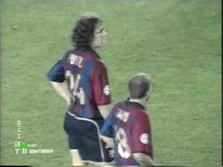 ЛЧ 2001-02 | 1-4 финала | Ответный матч | Барселона - Панатинаикос 3-1 | 3 часть