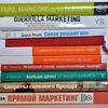 Деловая(Бизнес)литература Набережные Челны