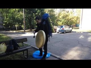 Ждём такси в Запорожье, на родине наших бубнов.