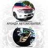 Аренда авто/трансфер/машины на свадьбу в Липецке