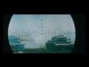 Битва за Москву (1985) фильм 1 Агрессия 5 часть