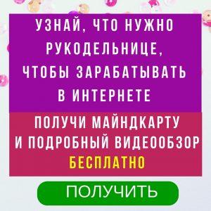 http://reg-mmp-videoobzor.plp7.ru/ Хотите начать продавать свои издел