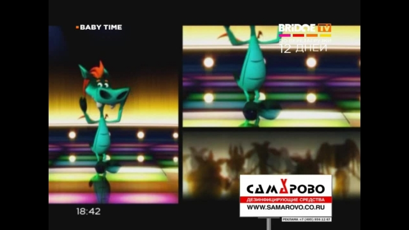 Clara Chocolat La Dance De Clara BRIDGE TV BABY TIME
