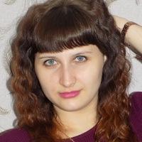 Инна Аксёнова