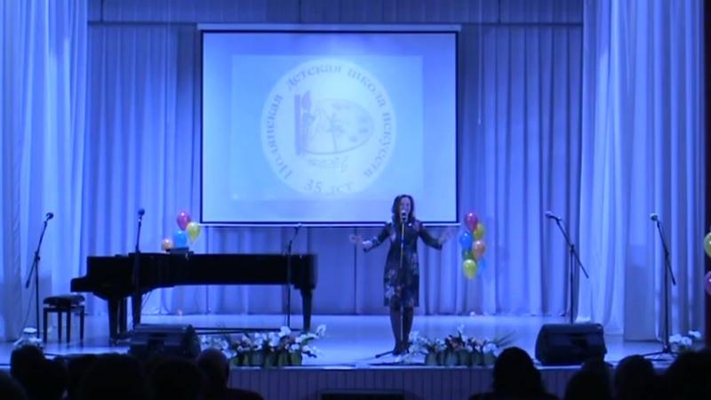 Юбилейный концерт в Полянской ДШИ - Переходова Светлана - выпускница школы с музыкальным подарком