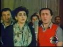 [HD] ვაჩუქოთ ერთმანეთს ტიტები - კლიპი 1989