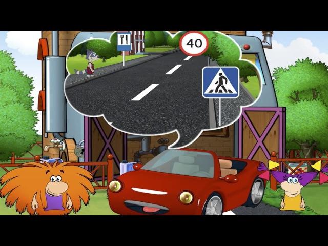 Как выучить категории дорожных знаков Познавательный мультфильм Категории дорожных знаков HD