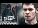 Klaus and Hayley Elijah II Неверная