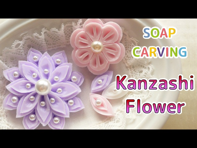SOAP CARVING   Easy   Kanzashi flowers and petals   How to make   DIY
