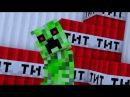 НЯША КРИПЕР Майнкрафт Клип Minecraft Parody of PSY's Daddy