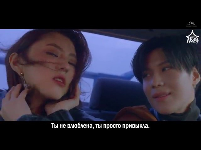 SHINee – Tell Me What To Do рус саб
