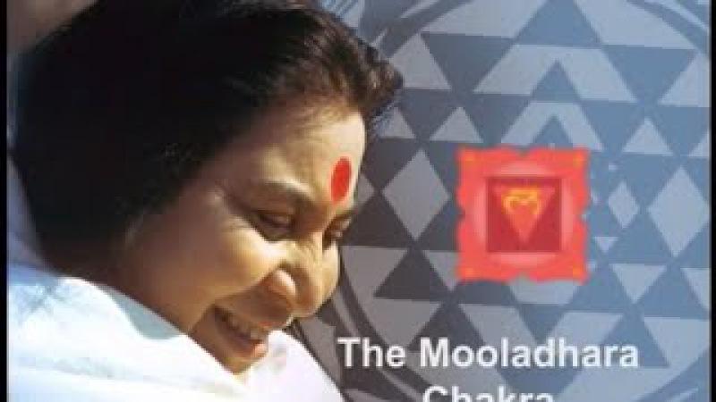 Beginners 10 - Mooladhara Chakra; English Only; Sahaja Yoga