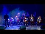 Джаз-бэнд Государственного эстрадного оркестра (бывш.Екатеринодар-бэнд) отметил юбилей