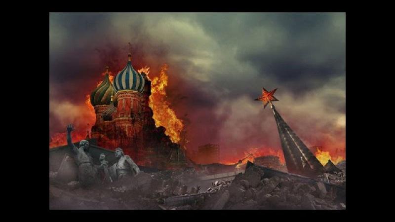 Россия гибнет на глазах, а русские молчат.