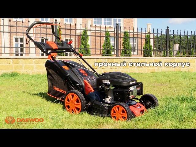 Самоходные бензиновые газонокосилки Daewoo DLM – видео обзор
