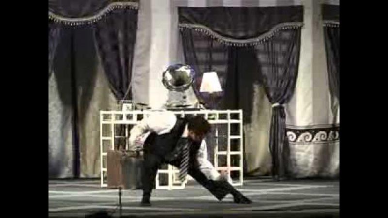 Спектакль Бестолочь. Фрагмент 5
