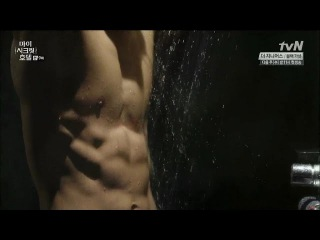 Nam Goong Min _ ABS SHIRTLESS SHOWER