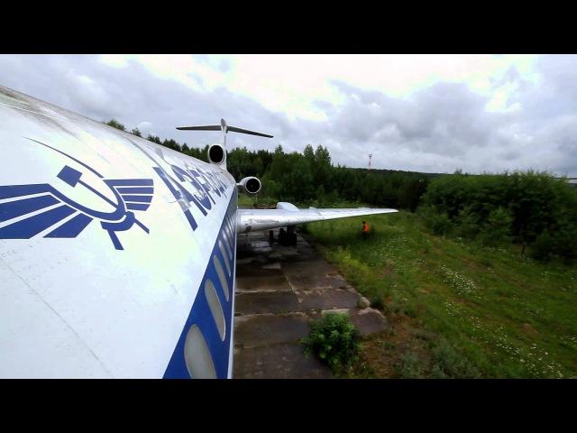 ТУ 154Б 1 RA 85165 Запуск первого двигателя