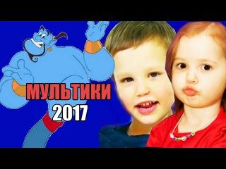 Катя и макс новые выпуски 2018 год