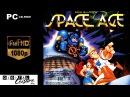 Space Ace Remastered / Космический Ас / Звёздный дозор | Полное прохождение