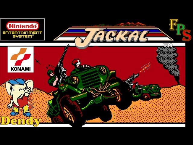 Jackal Шакал Dendy 8 bit NES Прохождение