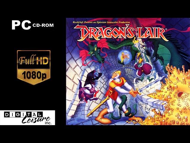 Dragons Lair Remastered / Логово дракона   Полное прохождение