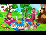 Новая серия Маша и Медведь Маша на пикнике с куклами GELATO SURPRISE от ТМ Cupcake Surprise