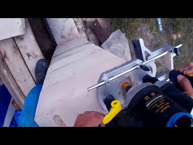 фрезеровка газоблока под армирование