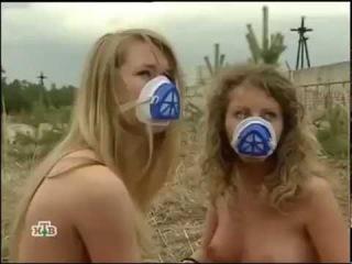 Порно в чернобыле