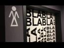 Женский и мужской туалеты