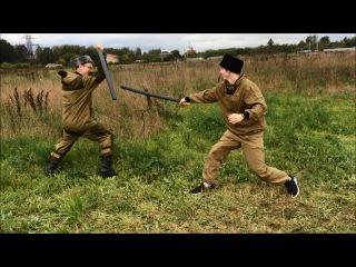 Учимся фехтованию