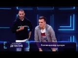 Импровизация «Детектив» с LOne. 2 сезон, 27 серия (39)