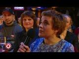 Мария Карева и Анна Карпушкина в Comedy Club (12.05.2017) из сериала Камеди Клаб смотреть б ...