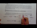 Endokrin Sistem 2 Hipofiz Bezi