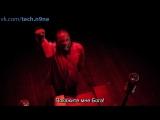 Tech N9ne - Show Me A God (с переводом, русские субтитры)