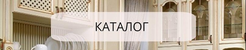 fkm-anons.ru/corpus_mebel/