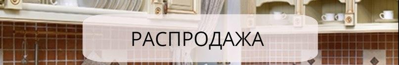 fkm-anons.ru/rasprodaji/