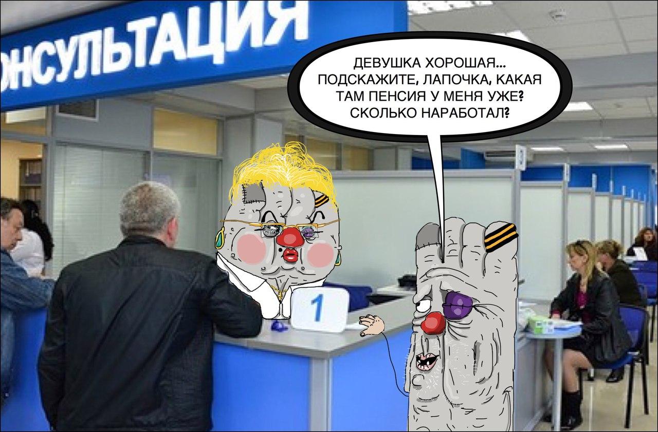 Украинец пытался вывезти в Россию пакеты с коноплей, его поймали на границе - Цензор.НЕТ 77