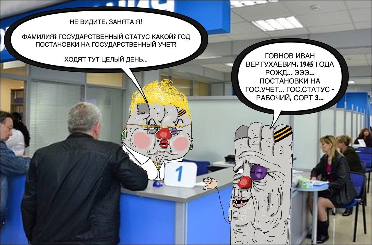 Украинец пытался вывезти в Россию пакеты с коноплей, его поймали на границе - Цензор.НЕТ 3337