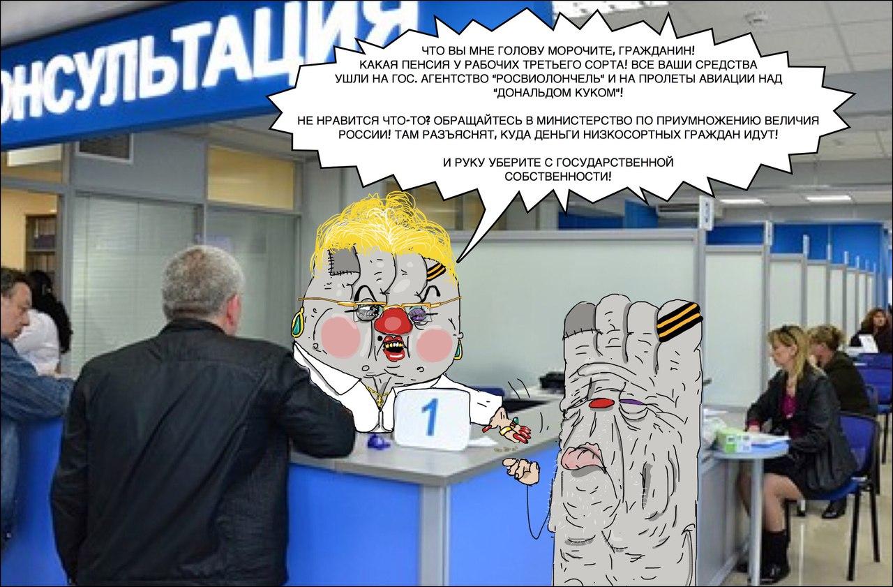 Украинец пытался вывезти в Россию пакеты с коноплей, его поймали на границе - Цензор.НЕТ 124