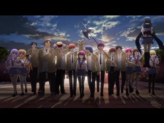 [ED] Angel Beats 1 Ending | Ангельские ритмы 1 Эндинг