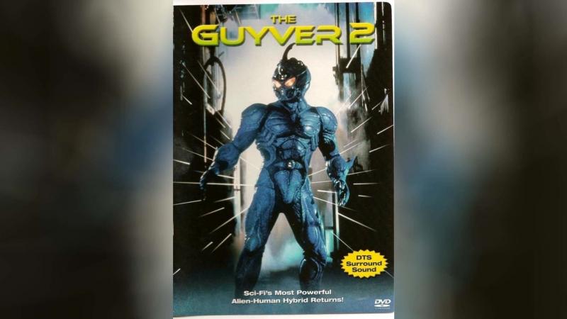Гайвер 2 Темный герой (1994)   Guyver: Dark Hero